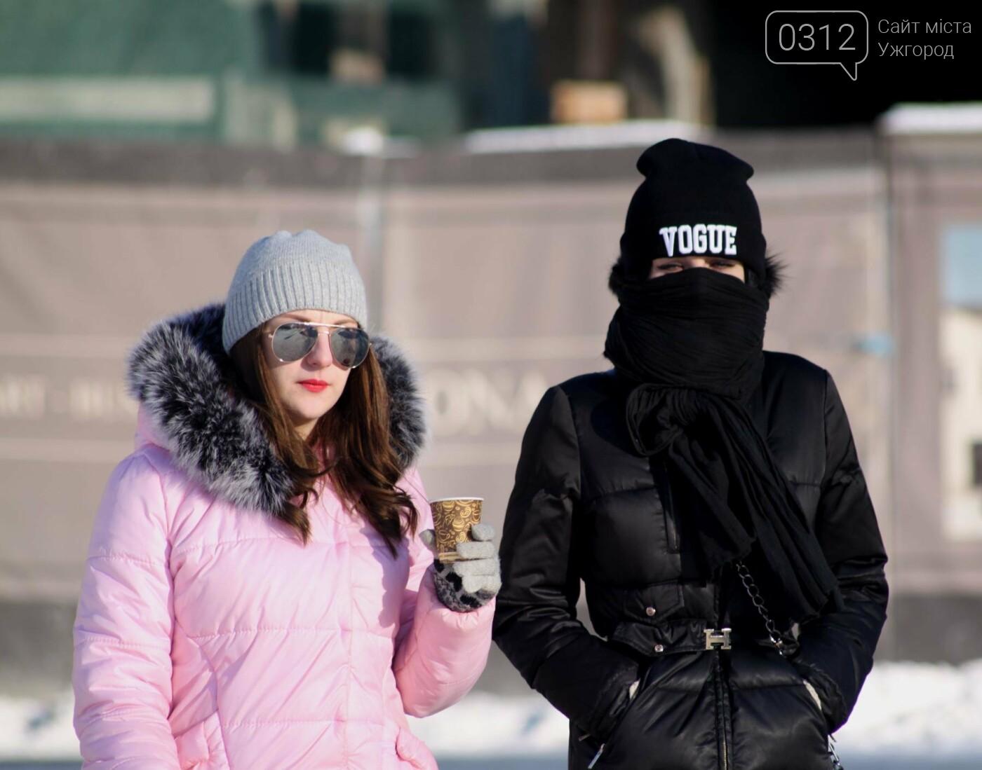 В Ужгороді - найхолодніший день цієї зими, а на завтра прогнозують снігопад , фото-5