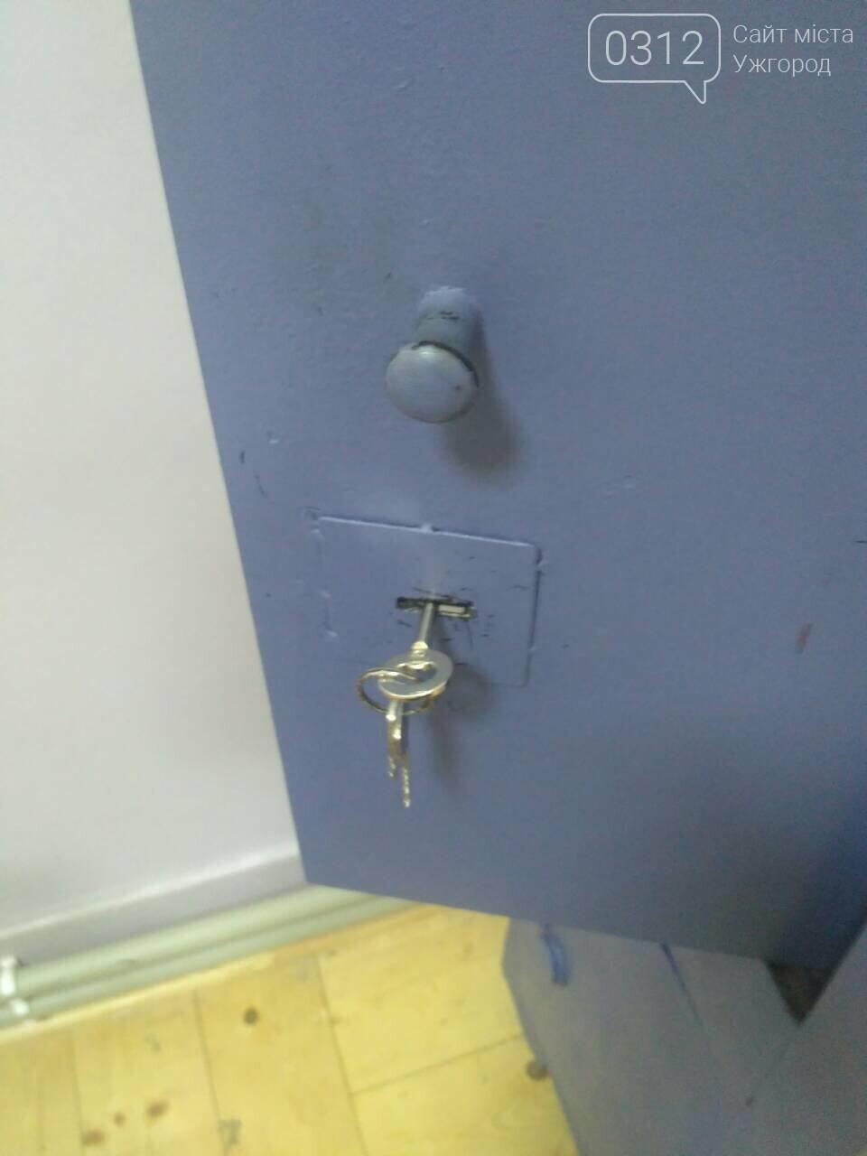 Експеримент триває: в ужгородській ЗОШ №3 телефони учнів ховають у сейф (ФОТО), фото-3