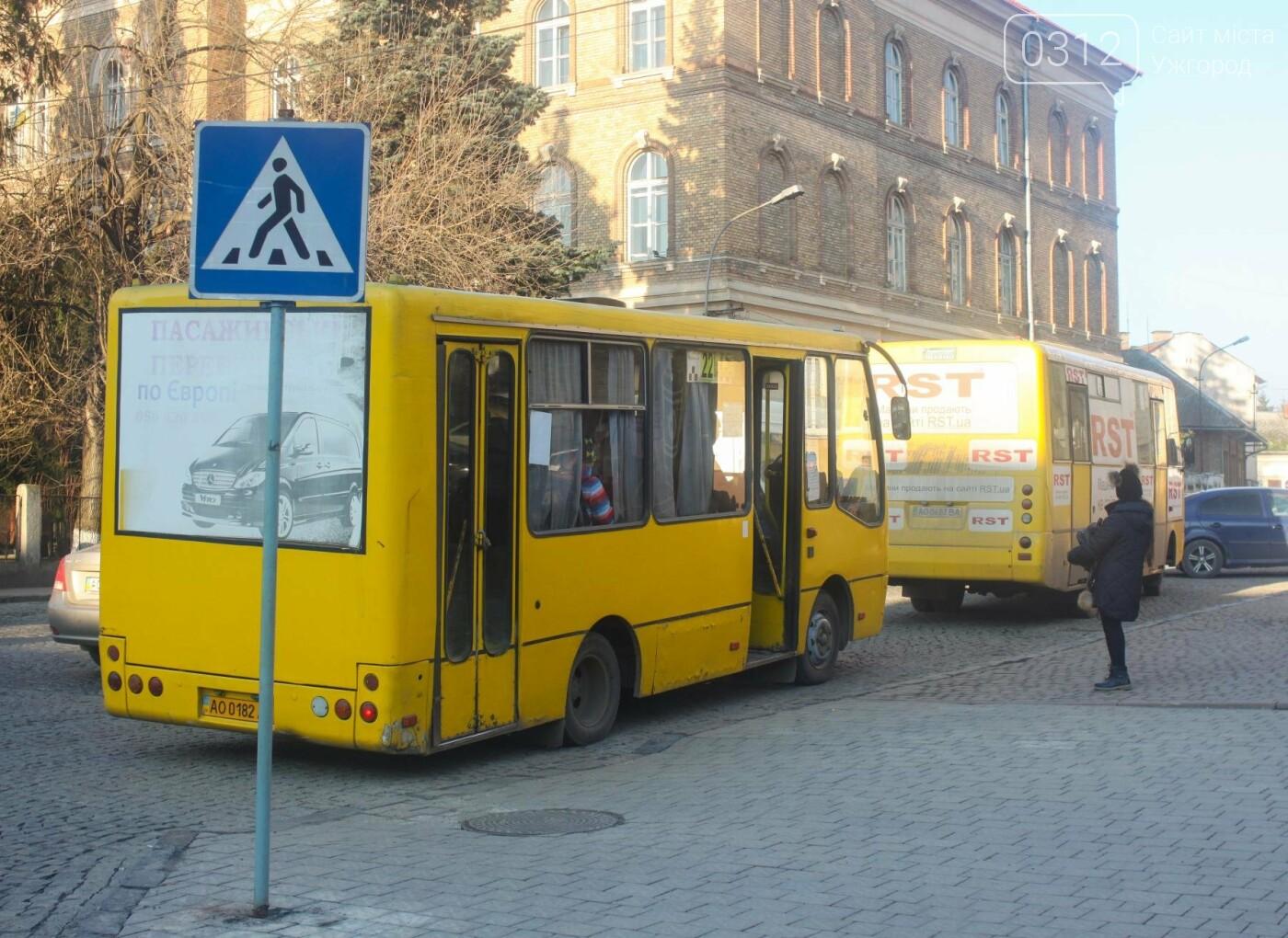 Проблема №15/22: в Ужгороді пасажири півтори години чекають на «маршрутку», а потім скидаються на таксі (РЕПОРТАЖ), фото-9