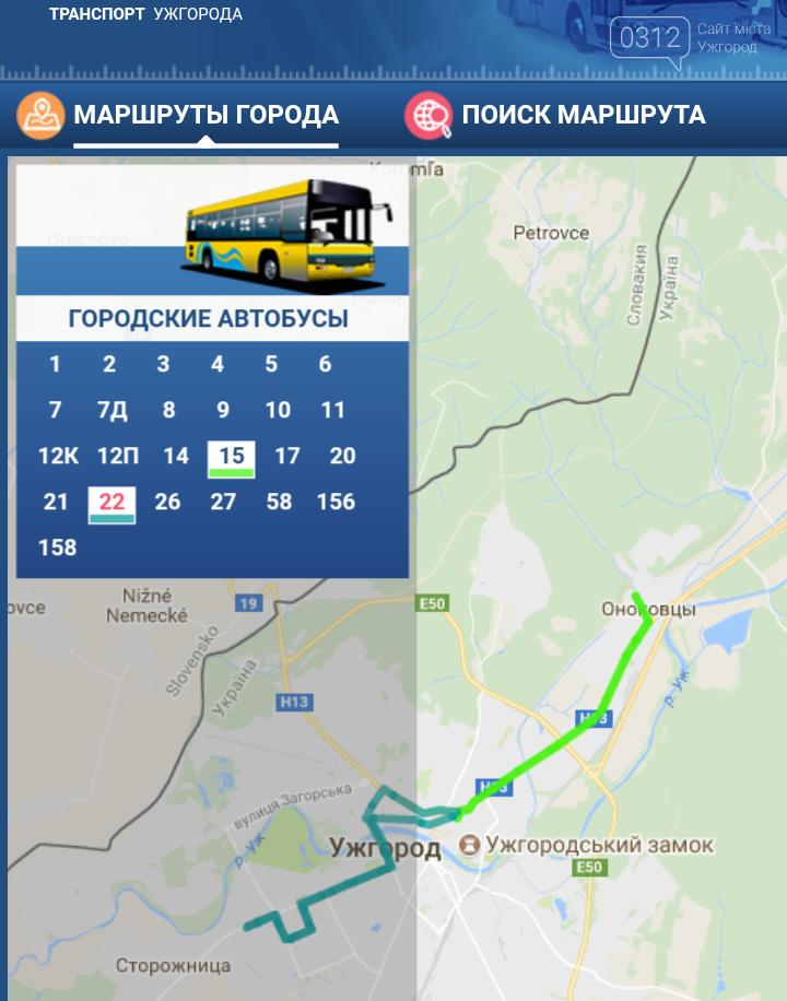 Проблема №15/22: в Ужгороді пасажири півтори години чекають на «маршрутку», а потім скидаються на таксі (РЕПОРТАЖ), фото-8