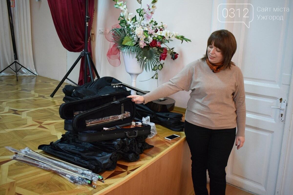 В ужгородську музичну школу імені Чайковського купили нову апаратуру та інструменти за 146 000 гривень (ФОТО), фото-6