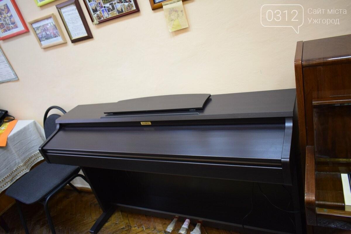 В ужгородську музичну школу імені Чайковського купили нову апаратуру та інструменти за 146 000 гривень (ФОТО), фото-1