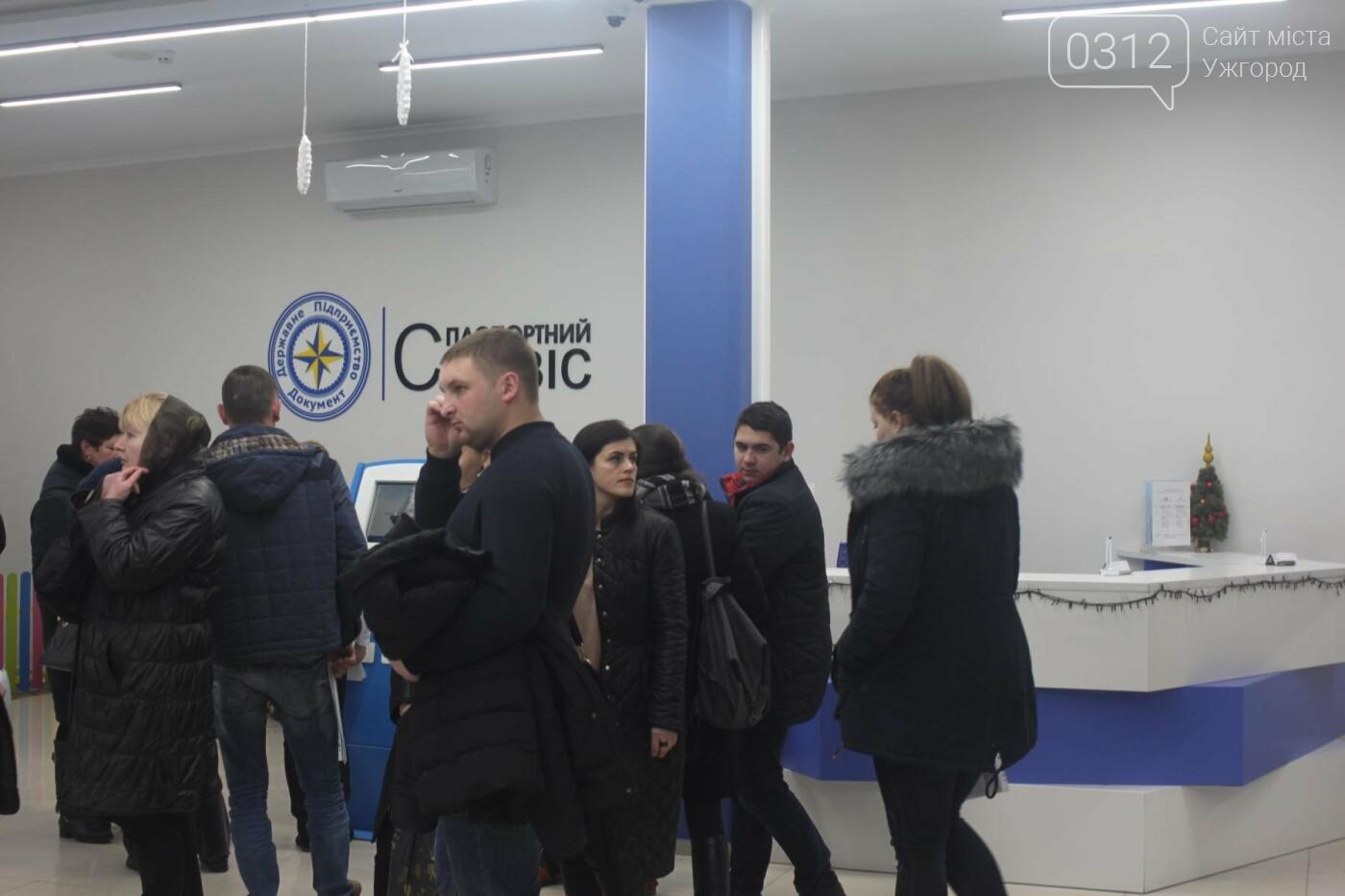 """В Ужгороді """"терміновий"""" закордонний паспорт досі виготовляють за 1,5-2 місяці, звичайний - за 3-4 (РЕПОРТАЖ), фото-3"""