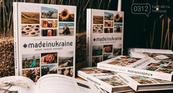 Що цікавого відбудеться сьогодні та на вихідних в Ужгороді? , фото-2