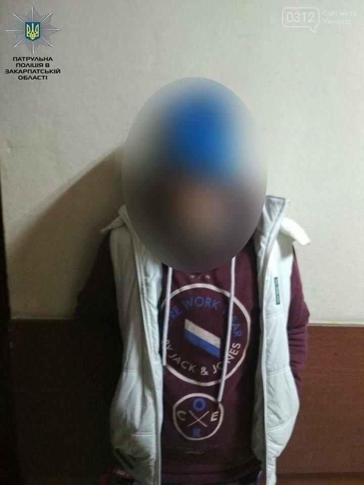В Ужгороді на Гагаріна зловили жінку, яка украла 1000 гривень: фото, фото-1