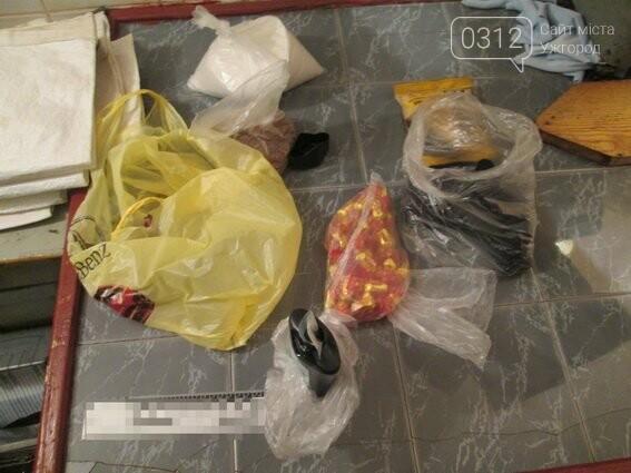 У флаконі - первентин: як ув'язненим в Ужгороді передають наркотики (ФОТО), фото-1