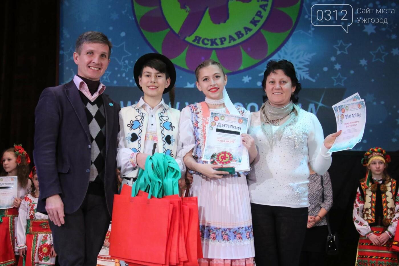 Словацький танець аматорського ансамблю зі Сторожниці вразив всю Україну: фото, фото-1