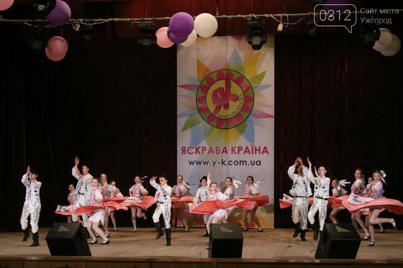 Словацький танець аматорського ансамблю зі Сторожниці вразив всю Україну: фото, фото-2