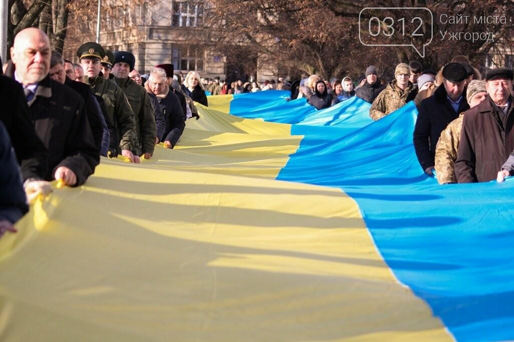 День Соборності в Ужгороді: 100-метровий прапор, урочиста музика та єднання на мості (ФОТОРЕПОРТАЖ, ВІДЕО), фото-5