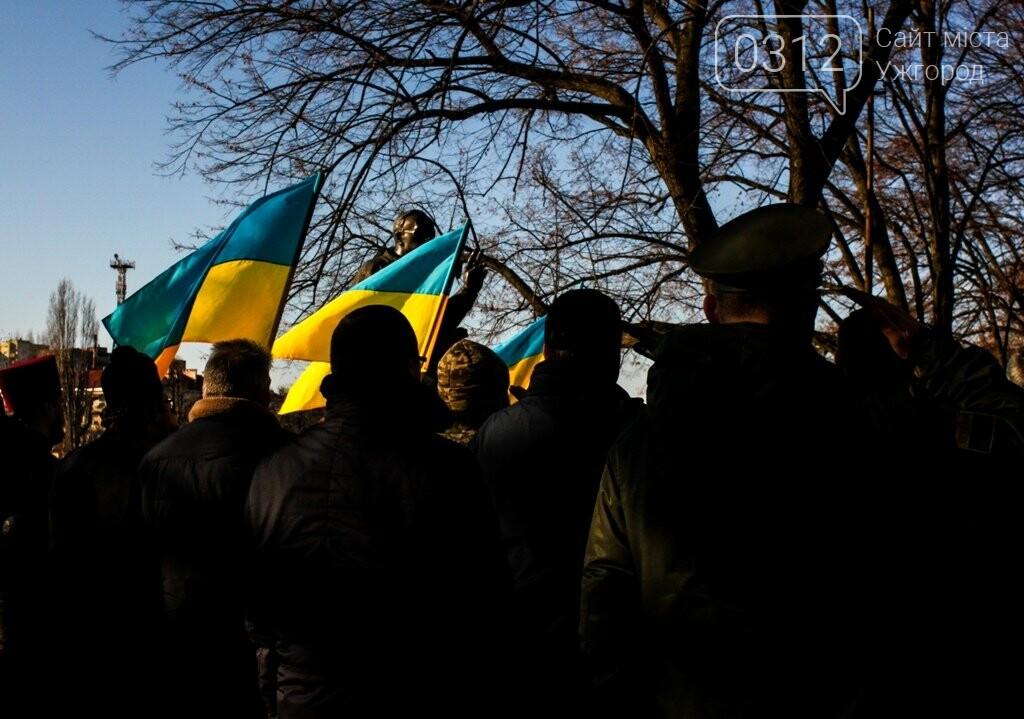День Соборності в Ужгороді: 100-метровий прапор, урочиста музика та єднання на мості (ФОТОРЕПОРТАЖ, ВІДЕО), фото-16