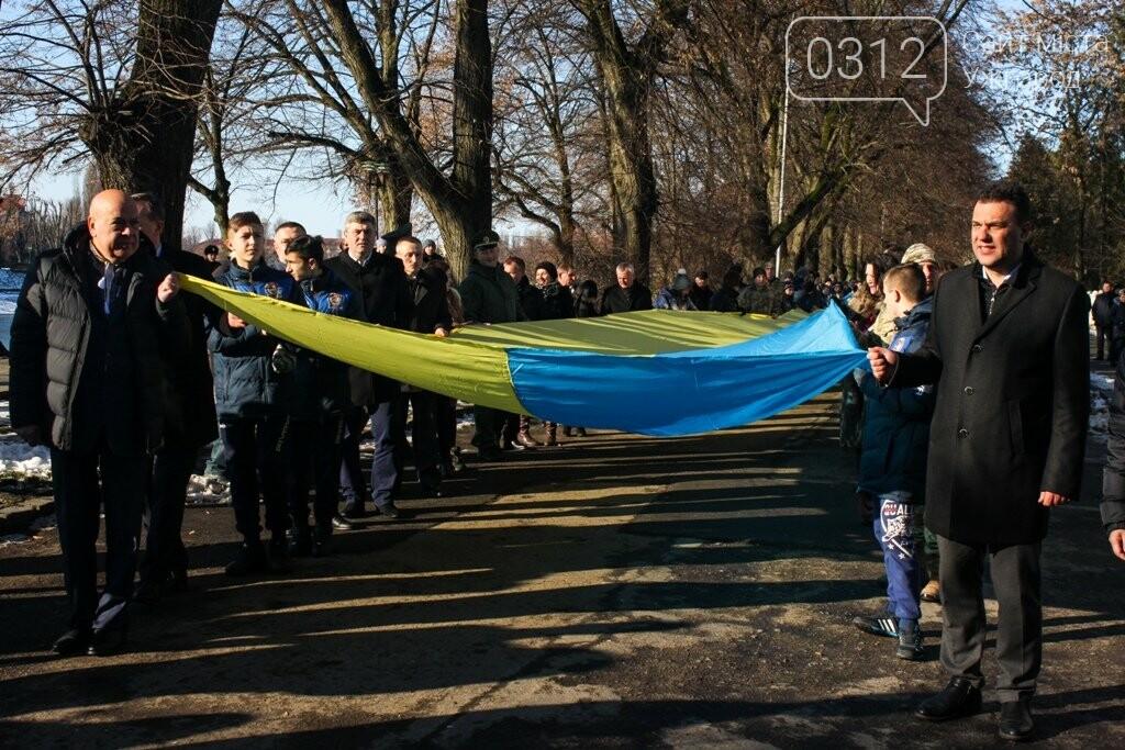 День Соборності в Ужгороді: 100-метровий прапор, урочиста музика та єднання на мості (ФОТОРЕПОРТАЖ, ВІДЕО), фото-17