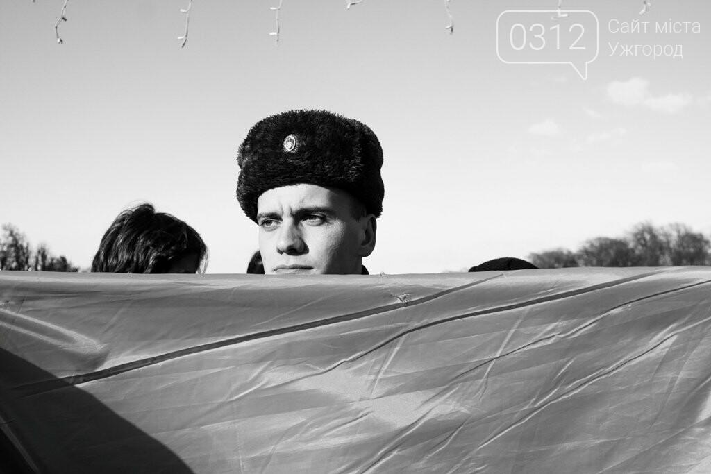 День Соборності в Ужгороді: 100-метровий прапор, урочиста музика та єднання на мості (ФОТОРЕПОРТАЖ, ВІДЕО), фото-21