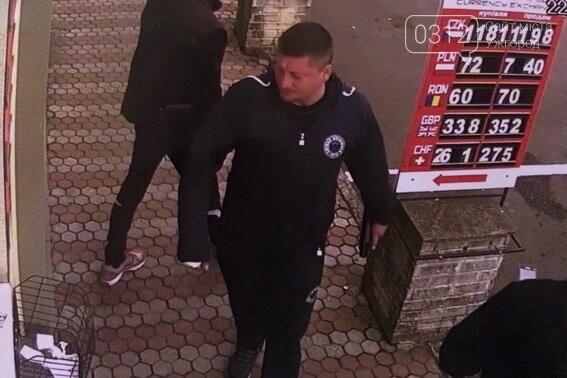 Поліція оприлюднила фотографії бандитів, які збували фальшиві гроші в Ужгороді і Мукачеві, фото-2