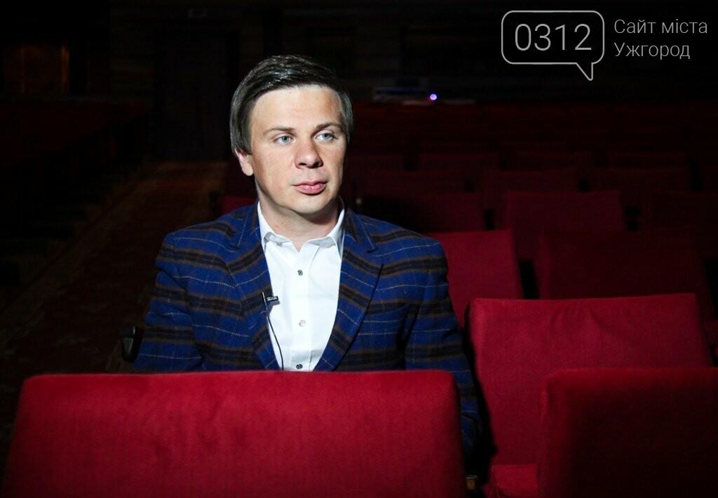 Дмитро Комаров про Ужгород, угорські паспорти і українських жінок (ФОТО), фото-4