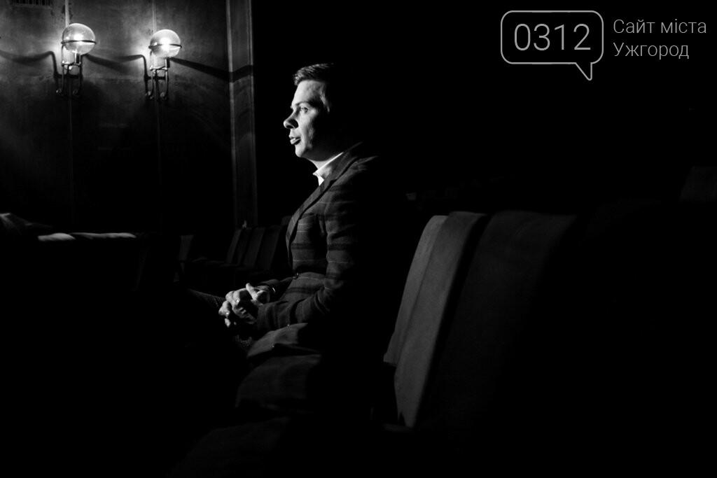 Дмитро Комаров про Ужгород, угорські паспорти і українських жінок (ФОТО), фото-11