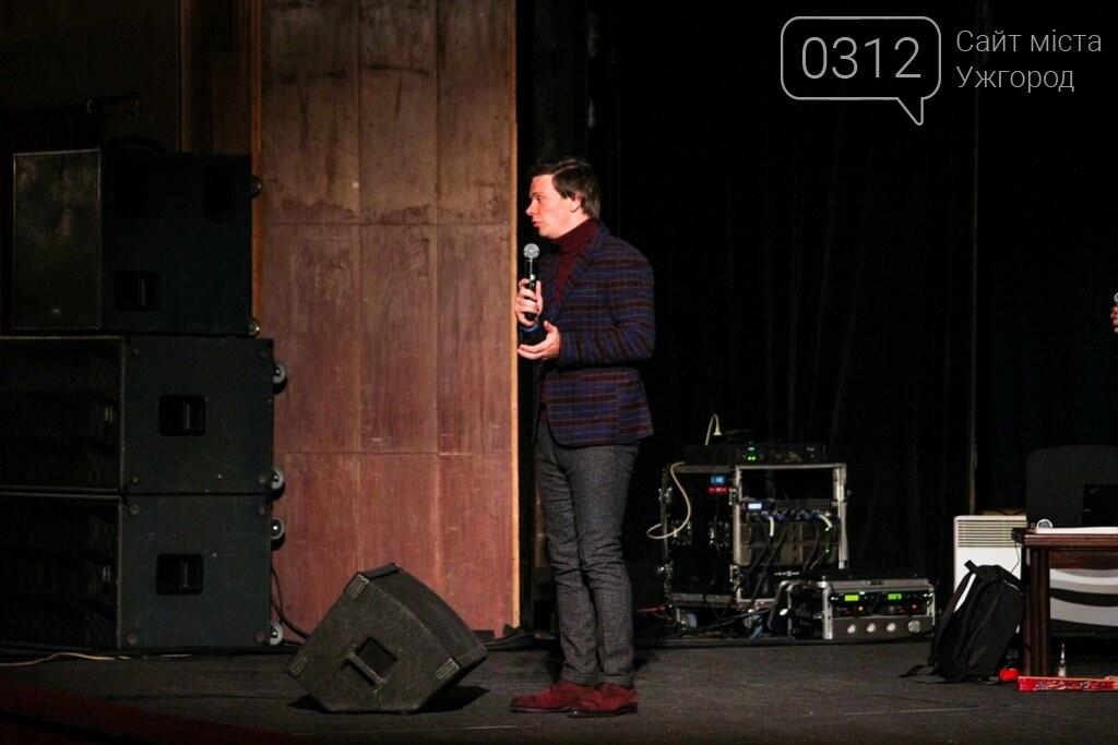 Дмитро Комаров про Ужгород, угорські паспорти і українських жінок (ФОТО), фото-15