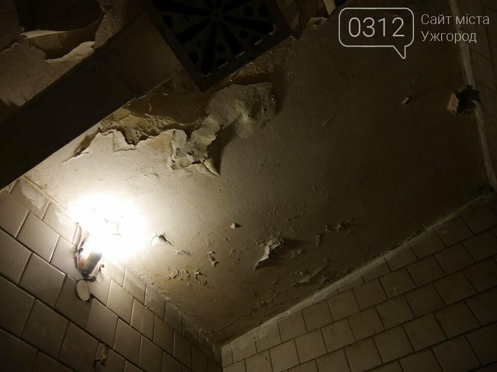 """Мессі цього ніколи не побачить: як зараз виглядає ужгородський стадіон """"Авангард"""" (ФОТО), фото-4"""