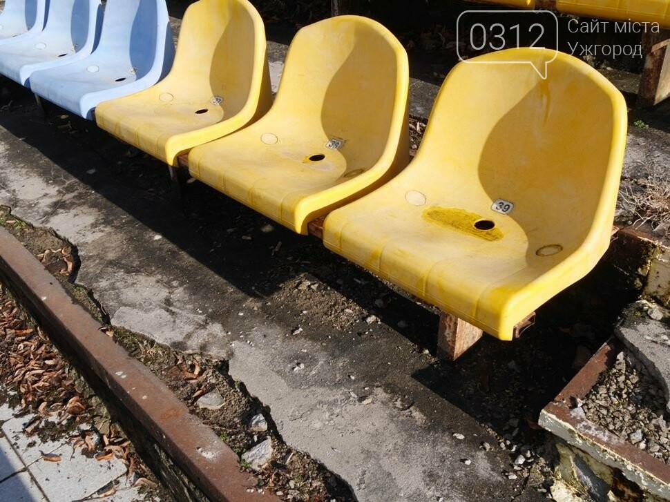 """Мессі цього ніколи не побачить: як зараз виглядає ужгородський стадіон """"Авангард"""" (ФОТО), фото-2"""