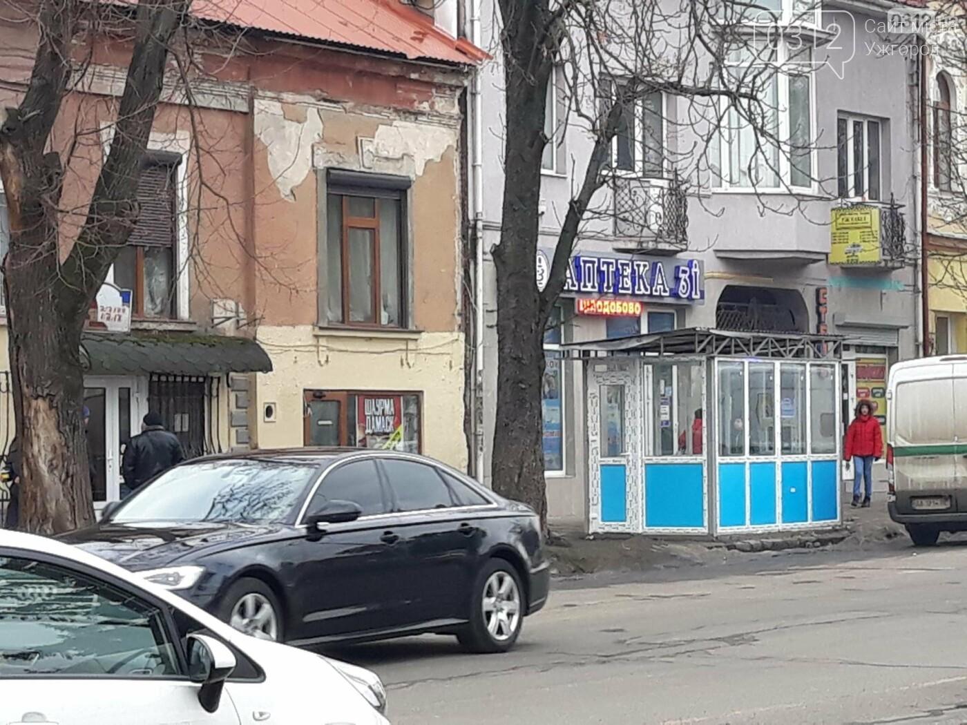 """""""Павільйон"""" як на Петефі? В Ужгороді через місяць встановлять близько 10-ти зупинок на 1,5 мільйони гривень (РЕПОРТАЖ), фото-1"""