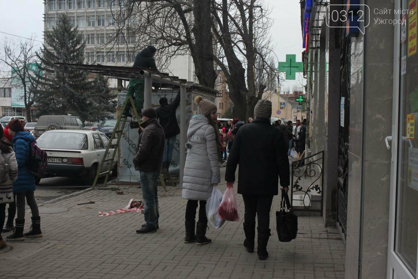"""""""Павільйон"""" як на Петефі? В Ужгороді через місяць встановлять близько 10-ти зупинок на 1,5 мільйони гривень (РЕПОРТАЖ), фото-3"""