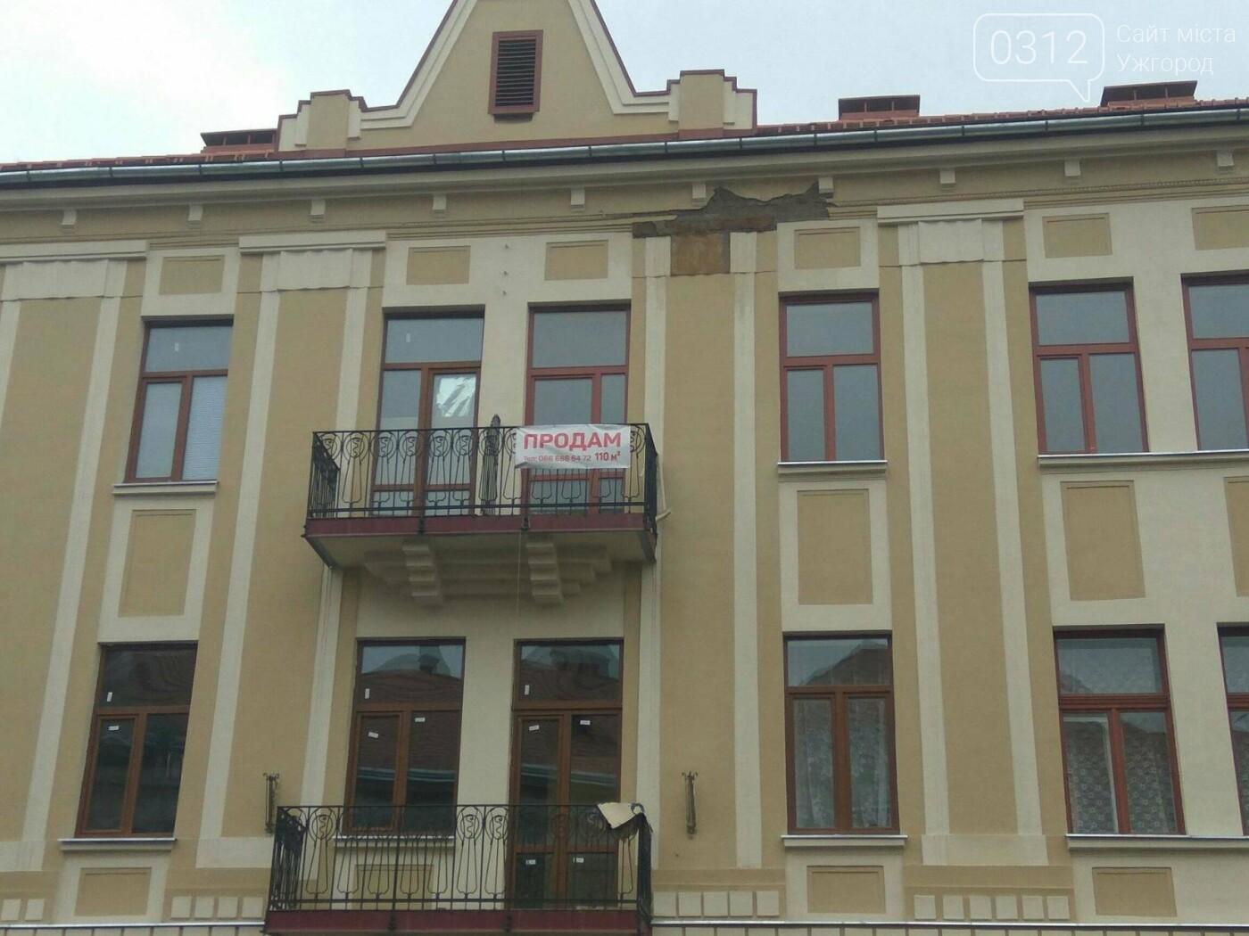 В Ужгороді відреставрований фасад будинку на Петефі не протримався і 1,5 роки: з нього посипалася штукатурка (ФОТО), фото-1
