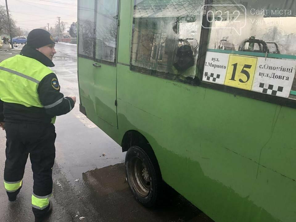 """Після публікації 0312.ua Укртрансбезпека змусила перевізника поміняти діряві шини на """"маршрутці"""" №15 (ФОТО), фото-5"""