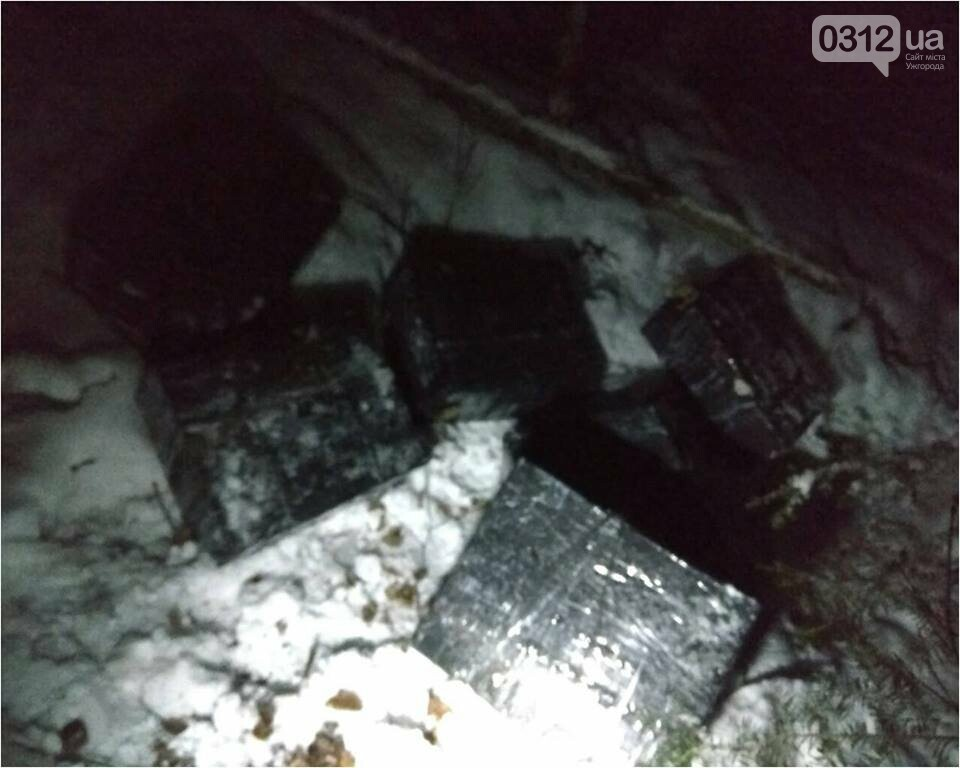 У Карпатах на українсько-румунському кордоні знайшли сховок контрабандистів-екстремалів (ФОТО), фото-1