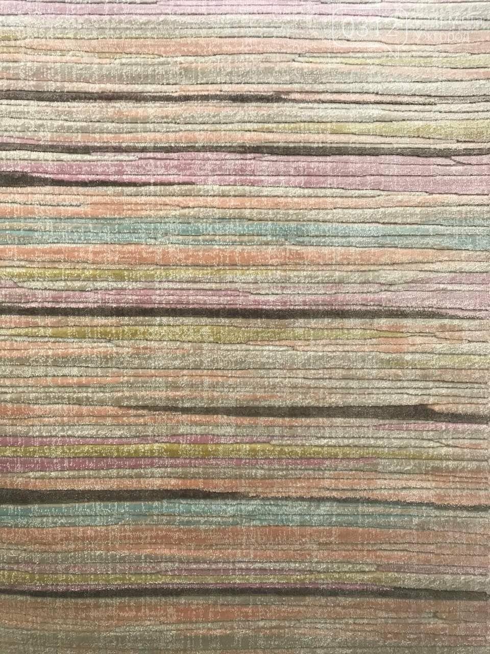 Тепер килими в Ужгороді обрати легше - усі за півціни, фото-4