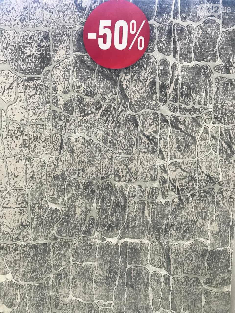 Тепер килими в Ужгороді обрати легше - усі за півціни, фото-8