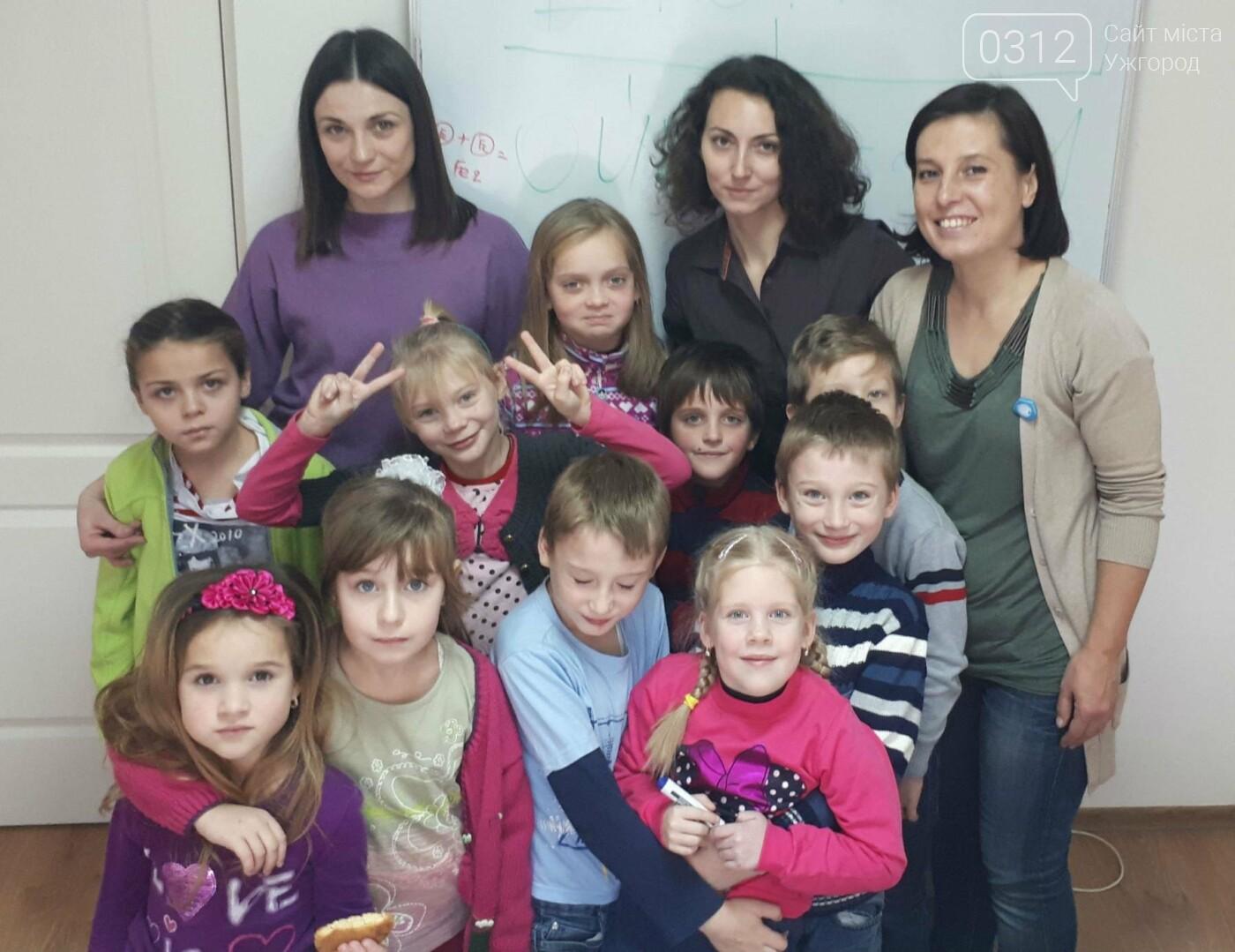 """ГО """"Щасливі діти"""" розпочала реєстрацію в екошколу Ужгорода, фото-1"""