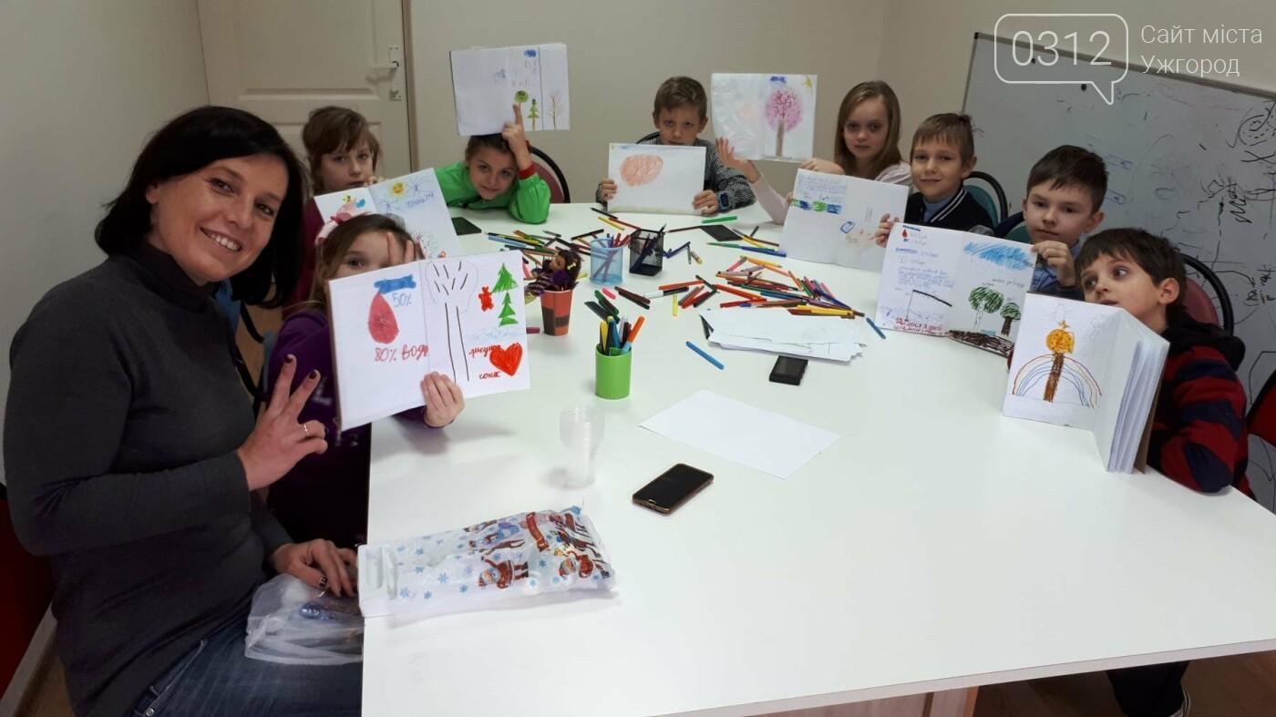 """ГО """"Щасливі діти"""" розпочала реєстрацію в екошколу Ужгорода, фото-5"""