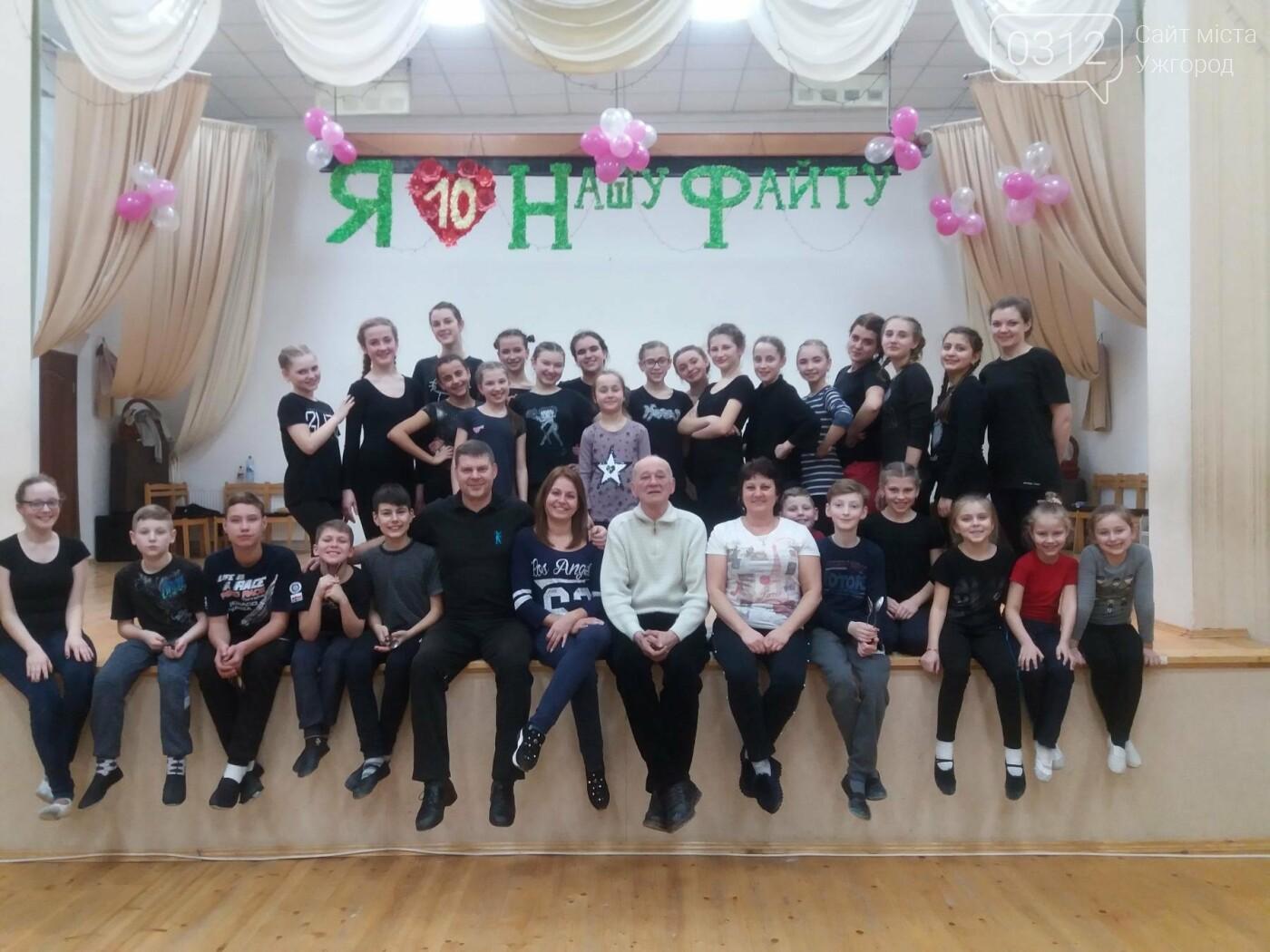 Ужгородщину відвідав відомий хореограф Словаччини Славомір Ондейко (ФОТО), фото-1
