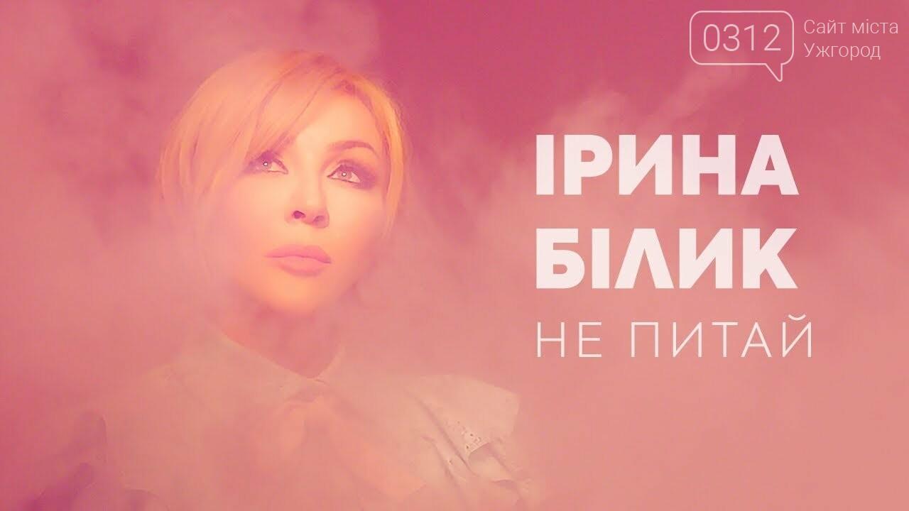 Наймузичніші події березня в Ужгороді, фото-3