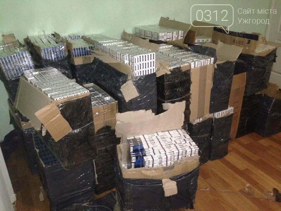 На Закарпатті пострілами зупиняли контрабандистів, які несли на собі 24 000 пачок цигарок (ФОТО), фото-3