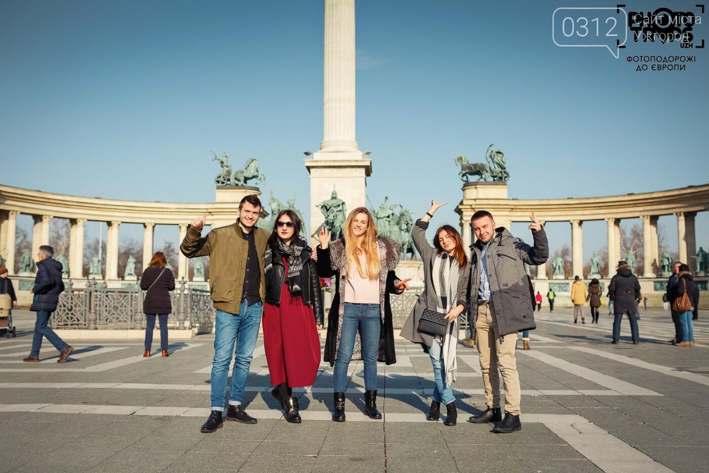 """""""Ми просто зібрались і поїхали"""" або як реалізовують ідею фотомандрівок в Ужгороді (ФОТО, ВІДЕО), фото-2"""