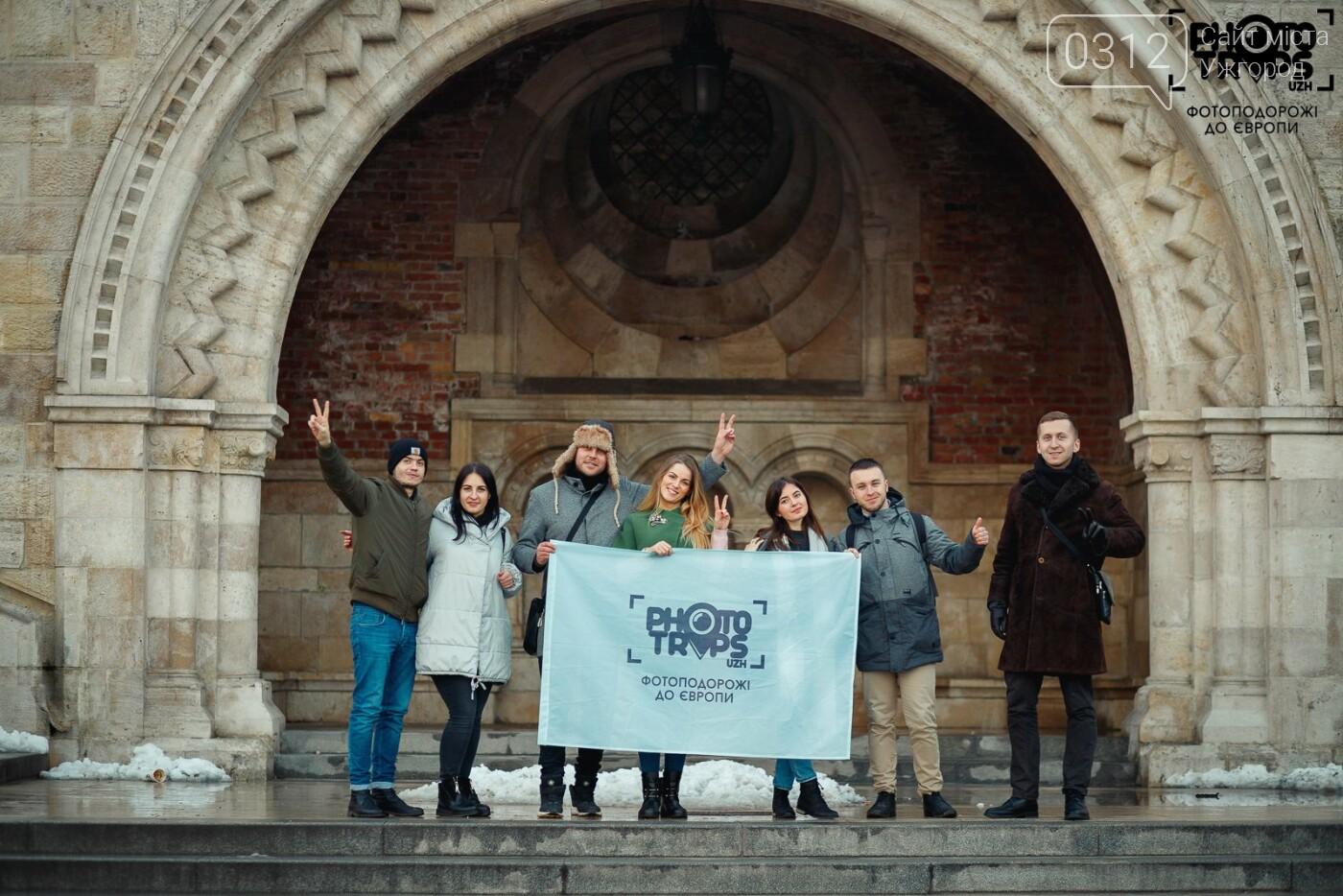 """""""Ми просто зібрались і поїхали"""" або як реалізовують ідею фотомандрівок в Ужгороді (ФОТО, ВІДЕО), фото-3"""