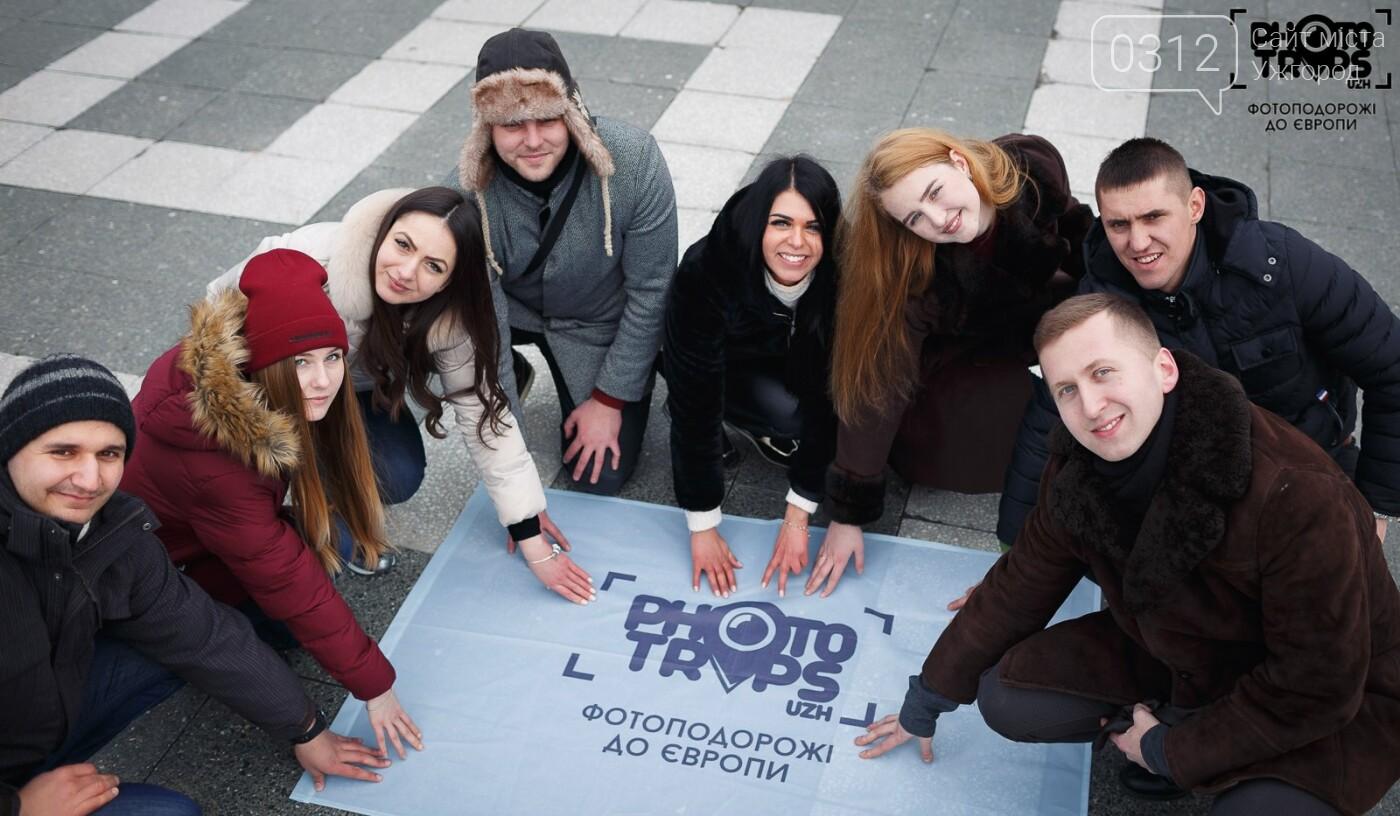 """""""Ми просто зібрались і поїхали"""" або як реалізовують ідею фотомандрівок в Ужгороді (ФОТО, ВІДЕО), фото-1"""