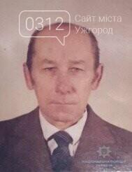 На Берегівщині зник пенсіонер, який пішов з дому 1 березня та не повернувся (ФОТО), фото-1
