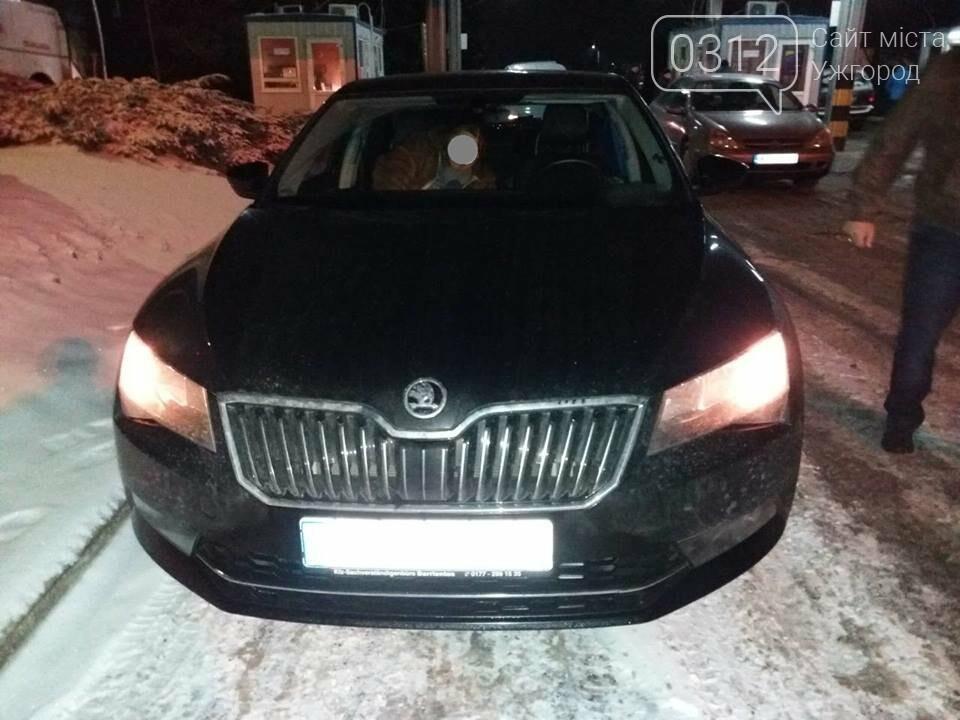 """При перевірці документів на українсько-словацькому кордоні виявили автомобіль, що розшукується """"Інтерполом"""" (ФОТО), фото-1"""