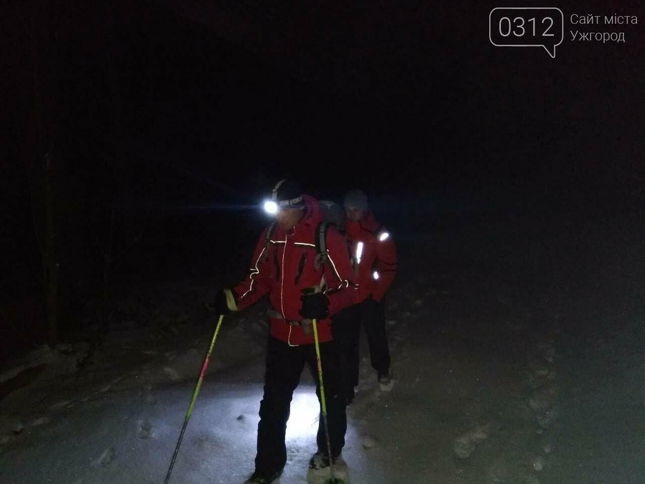На Драгобраті під час катання на лижах заблукав 16-річний підліток (ФОТО), фото-2