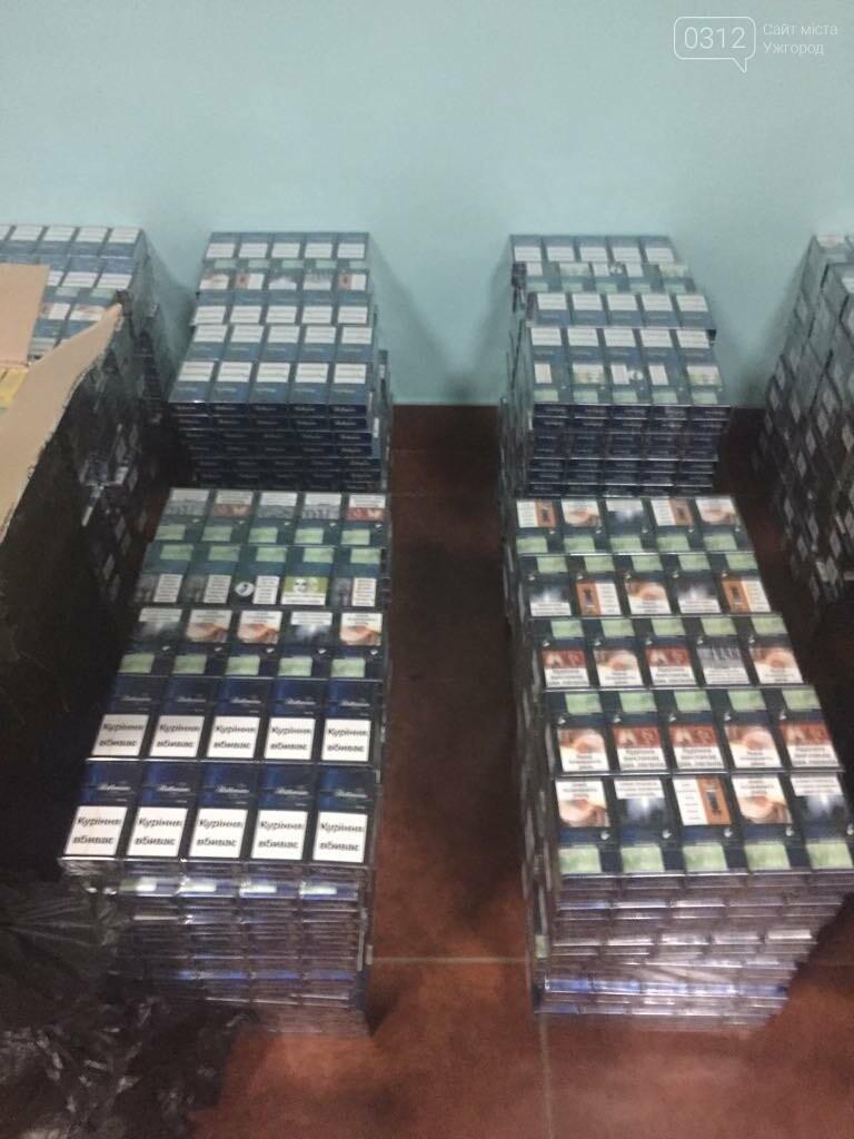Без документів та з поганим наміром: закарпатським контрабандистам не вдалось здійснити переправу (ФОТО, ВІДЕО), фото-3