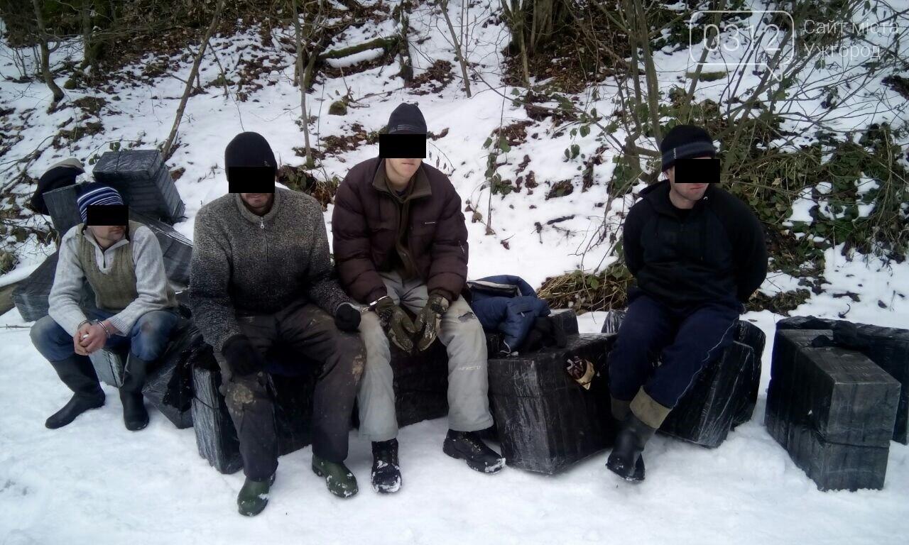 Без документів та з поганим наміром: закарпатським контрабандистам не вдалось здійснити переправу (ФОТО, ВІДЕО), фото-8