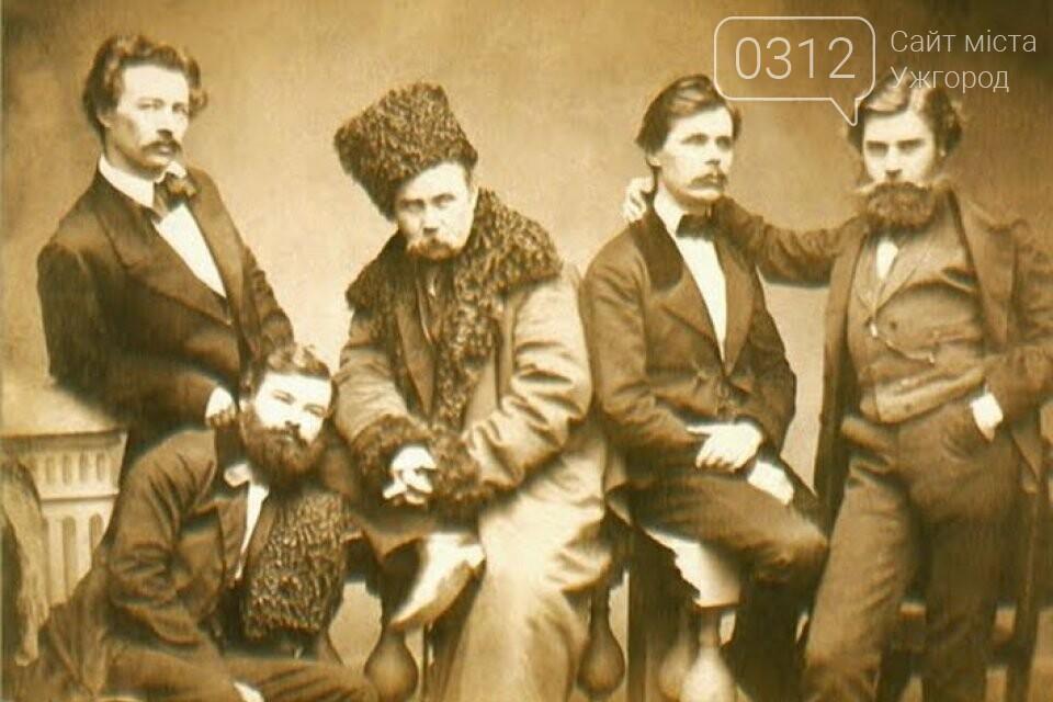 ТОП-6 цікавих фактів про Тараса Шевченка, фото-3