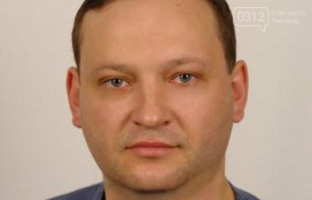 Головою Міжгірської РДА призначений Василь Юрик - розпорядження Президента , фото-1