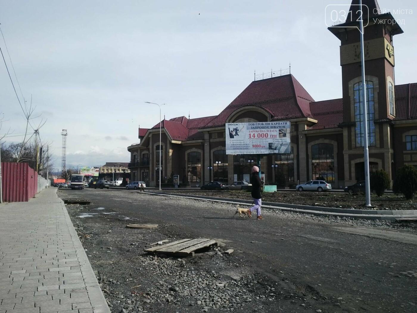 Ужгородська мерія - про реконструкцію площі Кірпи: роботи відновляться при середньодобових +12 (ФОТОРЕПОРТАЖ), фото-1