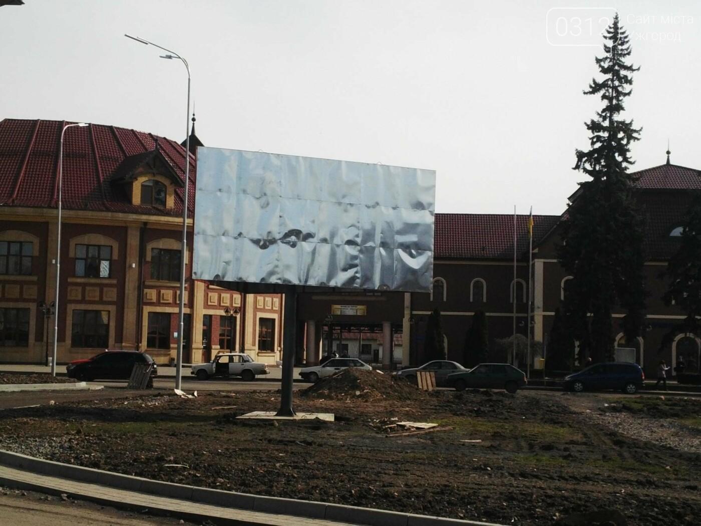 Ужгородська мерія - про реконструкцію площі Кірпи: роботи відновляться при середньодобових +12 (ФОТОРЕПОРТАЖ), фото-5