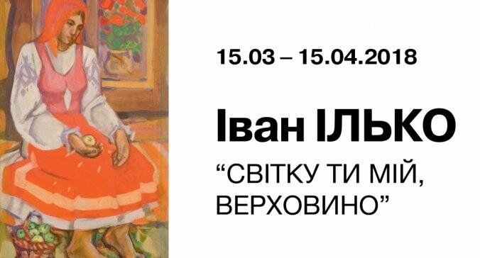 ТОП-10 заходів в Ужгороді на вихідні: знайдіть те, що вам по душі, фото-3