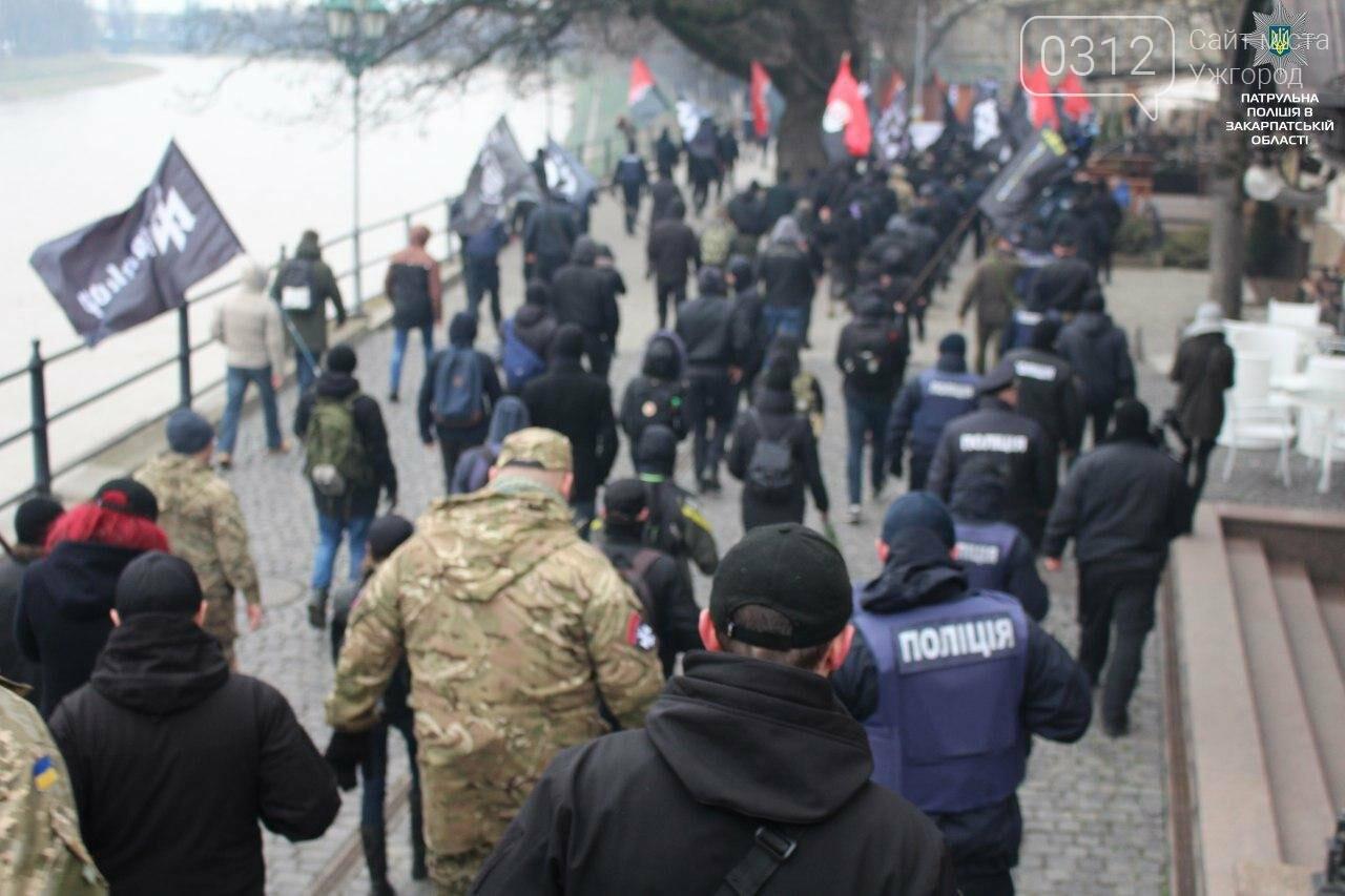 В Ужгороді без надзвичайних подій пройшов Марш Слави Героїв (ФОТО), фото-1