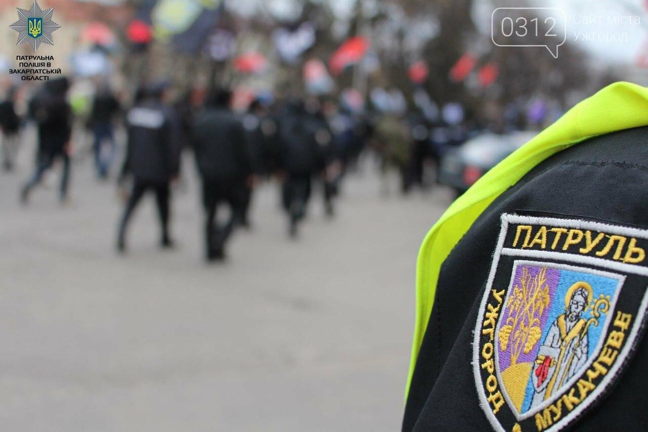 В Ужгороді без надзвичайних подій пройшов Марш Слави Героїв (ФОТО), фото-2