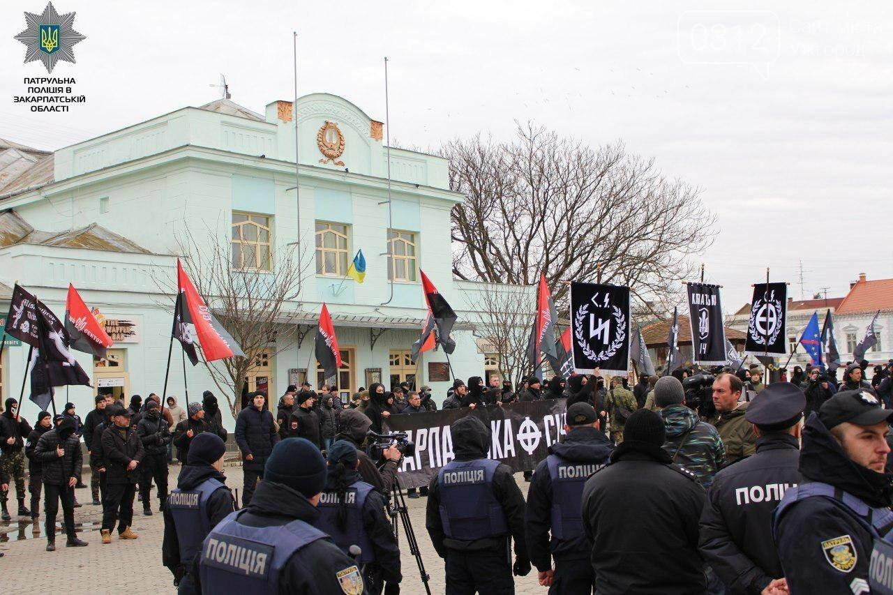 В Ужгороді без надзвичайних подій пройшов Марш Слави Героїв (ФОТО), фото-8